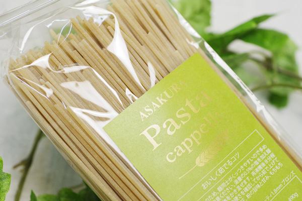 カッペリ小麦のスパゲッティ