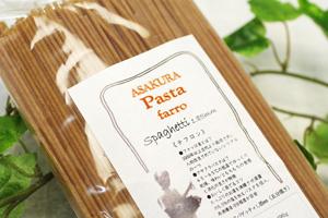 ファッロ小麦のスパゲッティ