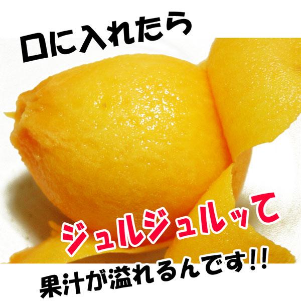 ビワを口に入れたら果汁が溢れます