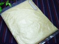 無施肥無農薬栽培米3合