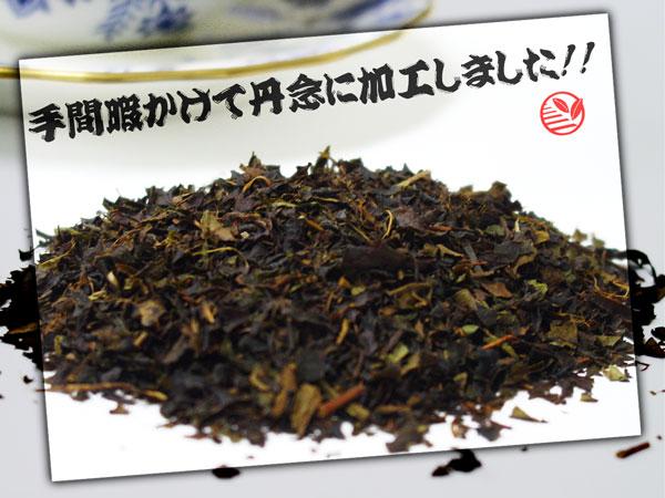無施肥無農薬栽培の茶葉を丁寧に丁寧加工します