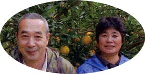 無施肥無農薬栽培「たんかん」生産者倉本さん