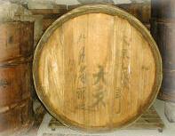 天保九年の木樽