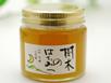 樹木の蜂蜜