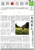 小米茶園記事
