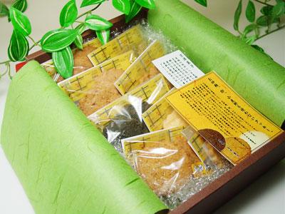 【烹菓】体に優しいクッキー(8袋セット)★お砂糖・卵・小麦粉・バターを使わないクッキー