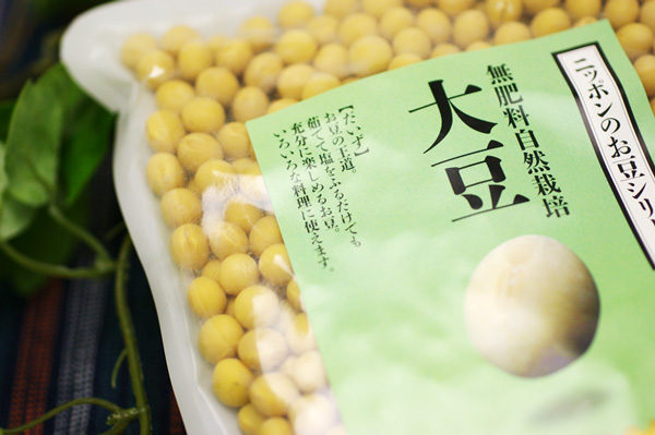 無肥料自然栽培『大豆』