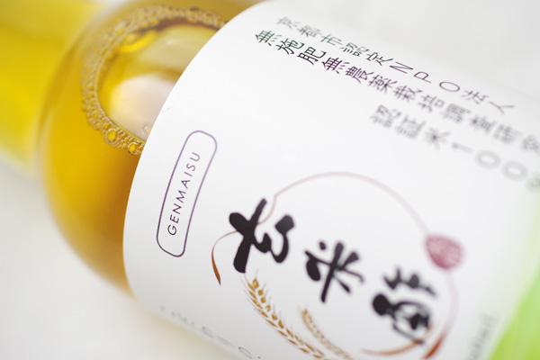 自然栽培玄米酢