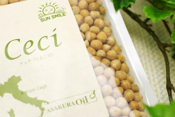 無肥料自然栽培ひよこ豆
